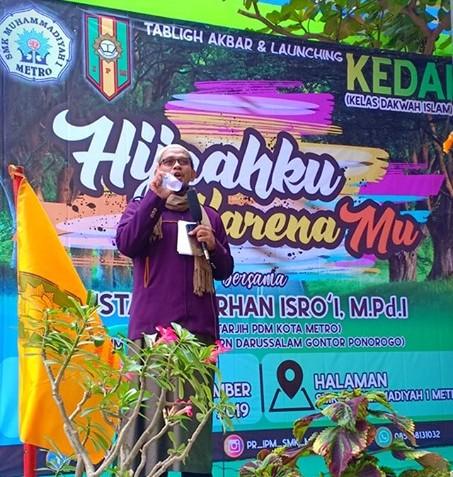 PR IPM SMK MUTU Gelar Tablig Akbar & Launching 'KEDAI'
